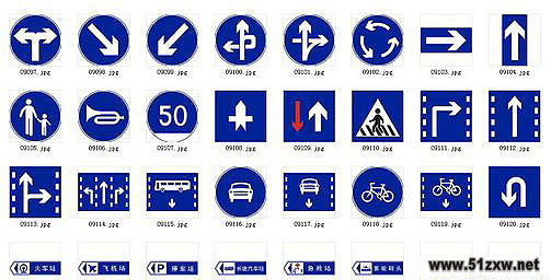 交通标志矢量图004-cor