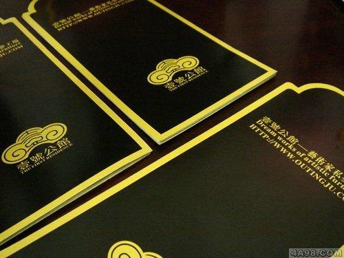 深圳欧廷居家具三大品牌画册设计欣赏