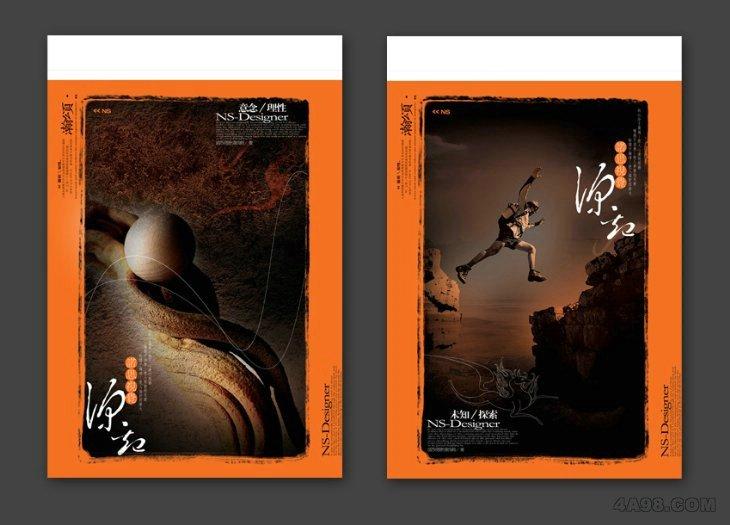 设计素材 设计欣赏 平面设计类 画册欣赏