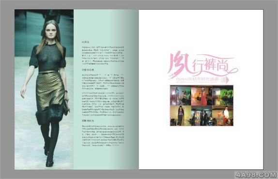 一套服装品牌刊物版面设计欣赏