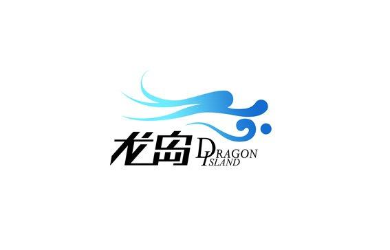 秦皇岛博龙标志设计