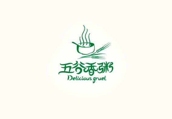 上海平面设计之标志