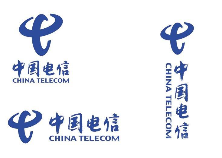 中国电信标志释义
