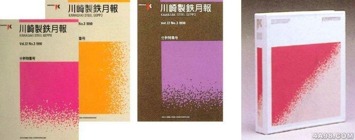 日本川崎制铁vi手册设计欣赏