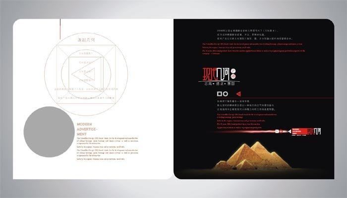 几何数学画册设计作品