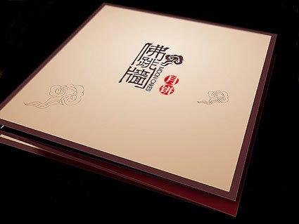 月饼册子封面设计-我要自学网