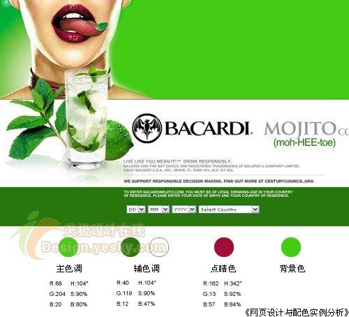 设计素材 设计欣赏 网页设计类 网页欣赏  绿色在黄色和蓝色(冷暖)